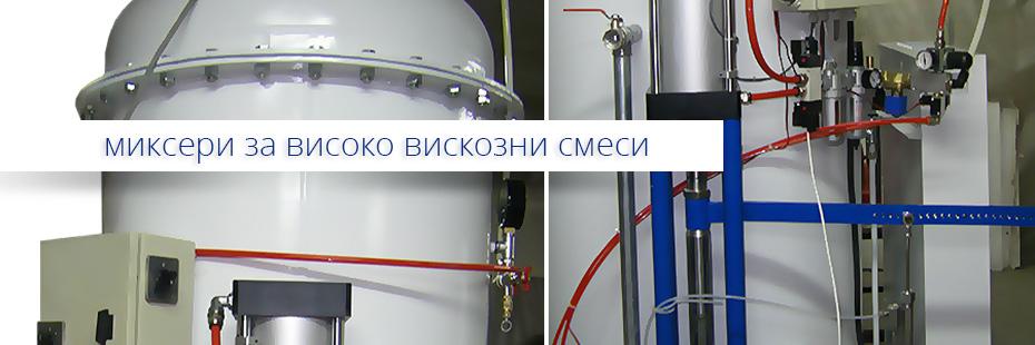 миксер полимермрамор